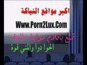 wife arabic porno porn3lux