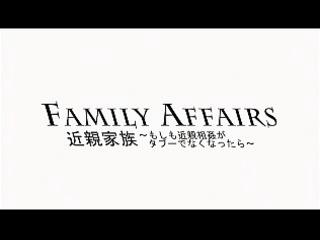 oriental family 3...f96