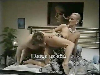 vintage mother id like to fuck fucking dumb